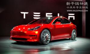 一等奖 Tesla Model 3
