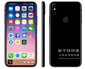 三等奖 即将推出的iphone 8