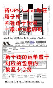 打印UPS Label